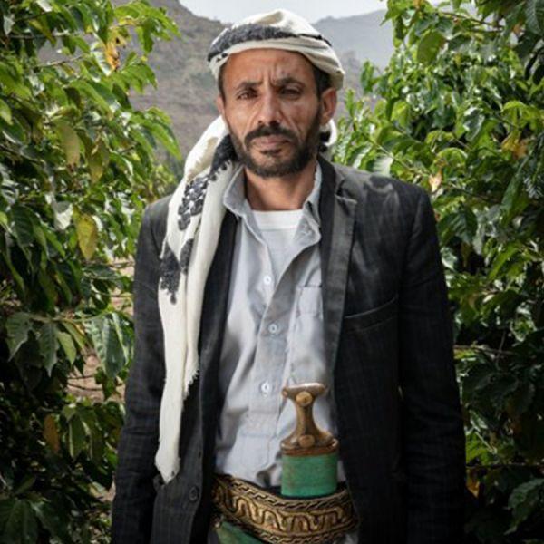 Jemen Port of Mokha Muhammed Hadi Espresso - Ultra